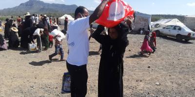 Yemen'i Unutmadık